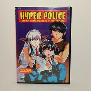 HYPER-policia-episodios-17-20-DVD-2003-Anime-Nuevo