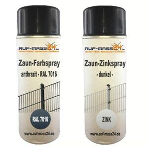 zink und farbspray ral7016 anthrazit reparatur set doppelstabmattenzaun ebay. Black Bedroom Furniture Sets. Home Design Ideas