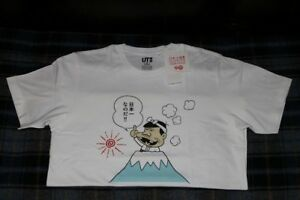 6da11e895cc Details about Uniqlo Omiyage Limited Edition Men's Japan Fuji Mountain  Graphic T-Shirt NEW L