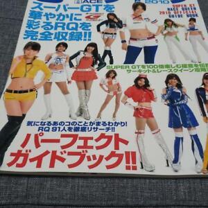 Photo-Book-Gravure-Sexy-GT-RACE-QUEEN-queen-039-SUPER-GT-GALS-PARADISE-2010