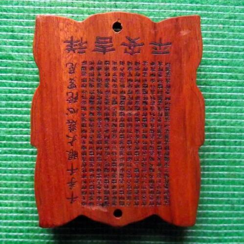 Japanese Wood Hand Carved Treen Netsuke BHUDDIST BHUDDA LOTUS PRAYERS