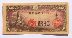 Pick 53 JAPAN 10 Sen 1944 UNC