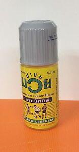 New NammanMuay Thai Boxing Massage Oil Liniment Sport Athlete Pain Relief Muscel