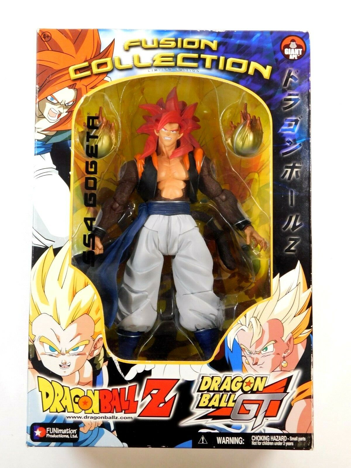 Dragon ball Z FUSION collection édition limitée SS4 Gogeta 12 in (environ 30.48 cm) Figure Comme neuf IN BOX