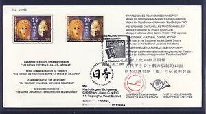 52629-LH-So-LP-Frankfurt-Peking-China-21-8-99-special-card-Griechenland