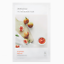 INNISFREE-My-Real-Squeeze-Mask-18Types-1-3-5-10-sheets-20ml thumbnail 25