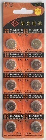 20 Pieces Suncom LR1120 Battery (AG8/391/191) 1.5v Alkaline Button Battery - Fre