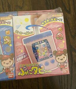 Bandai Punitapi Chan Peach Milk Tea Tapioka Toy