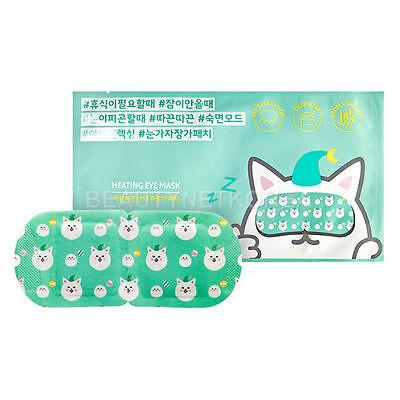 [ETUDE HOUSE] Heating Eye Mask 1/2/5pcs Lot / Warmly eye relaxing care