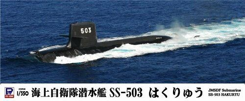 New Pit-Road Skywave JB-05 JMSDF Submarine SS-503 Hakuryu 1 350 scale kit
