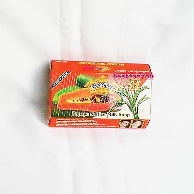 Frugal Asantee Herbal Lightening Detering Acne Papaya & Rice Milk Soap Honey Plus125g To Be Renowned Both At Home And Abroad For Exquisite Workmanship Skillful Knitting And Elegant Design Health & Beauty