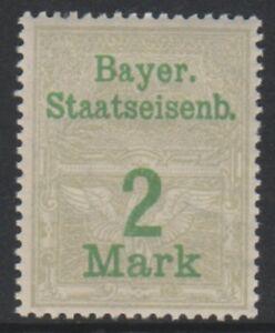 Bavaria - 2m Grey (Railroad Tax Fiscal) stamp - MNH