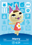 CARTRIDGE-SIZE-Custom-NFC-Amiibo-Card-for-Animal-Crossing-TOP-72-VILLAGERS miniatuur 52