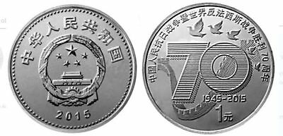 Coins: World Prc (1949-now) The Cheapest Price China 2015 1 Yuan 70th Anniversary Of Anti-japanese Victory & Defeat Of Fascism
