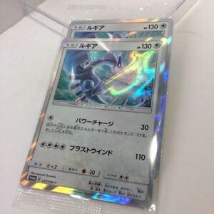 Pokemon-Card-Japanese-Lugia-237-SM-P-2-card-set-Foil-Promo-Factory-Sealed-MINT