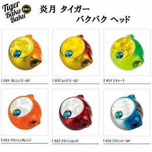 Shimano-Genuine-Tai-Rubber-Lure-Tiger-Metal-Jig-Head-80g