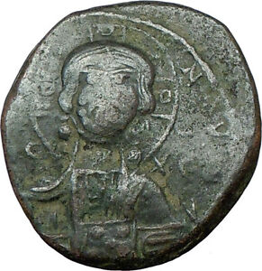 JESUS-CHRIST-Class-B-Anonymous-Ancient-1028AD-Byzantine-Follis-Coin-CROSS-i19907
