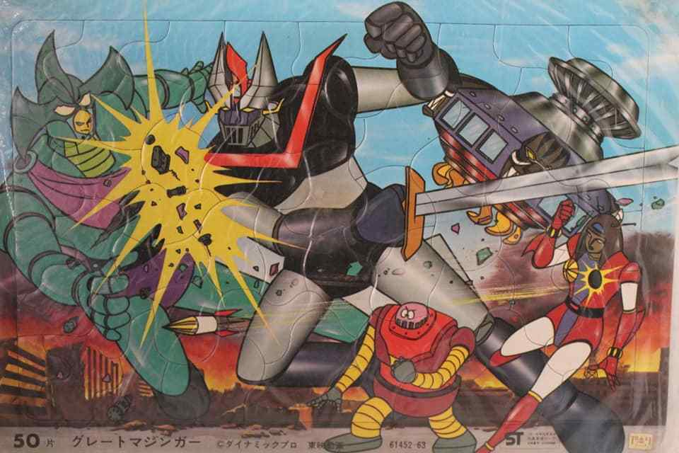 ROBOT GReE GReE GReE MAZINGA BLISTER PUZZLE GREAT MAZINGER  fatto IN JAPAN VINTAGE giocattolo 59f95c