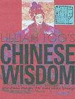 Lillian Too's Chinese Wisdom: Spiritual Magic for Everyday Living by Lillian Too (Hardback, 2000)