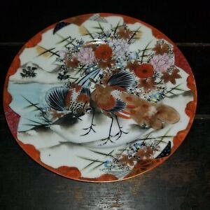 "Vintage Gold Imari Arita Orange Rust Peacock Plate, 8 1/2 """