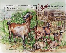 Malaysia 2015 Farm Animals M/S MNH