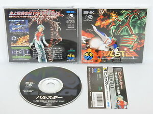 Neo-Geo-CD-Pulstar-GOOD-condition-Neogeo-SNK-Game-nc