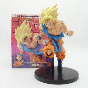Jump 50th anniversary Anniversary figure Son Goku