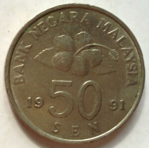Second-Series-50-sen-coin-1991