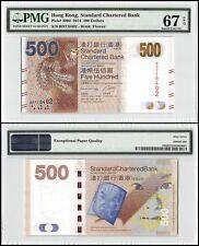 Hong Kong 500 Dollars, 2014, P-300d, UNC, Flower, PMG 67 EPQ
