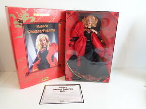 Barbie-LIMITED-EDITION-Mann-039-s-Chinese-THEATRE-Bambola-Barbie-1999-Nuovo-in-Scatola