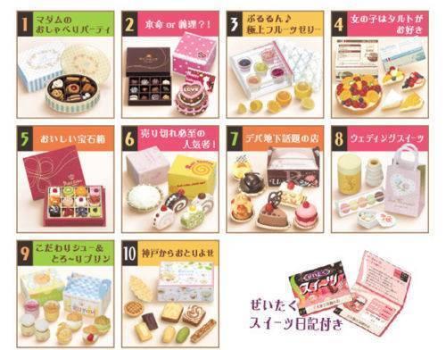Re-ment Elegant Sweets Gourmet Sweets Full Set 10 for Loving Family Dollhouse