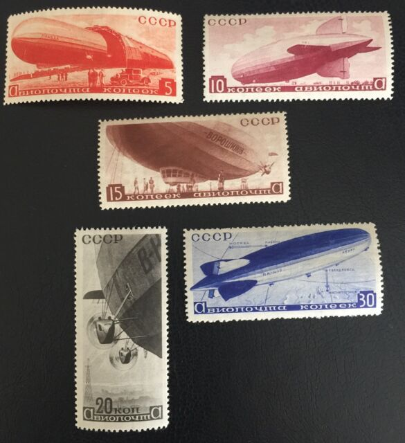 1934, Russia, USSR, C53-C57, Mint, OG