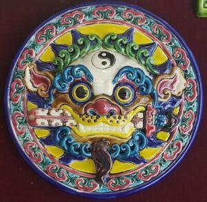 (1) Vintage Taiwan Cochin FOO DOG LION HEAD Koji Ceramic Art Framed Plaque & Box
