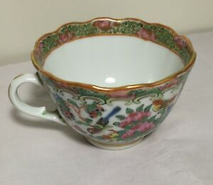 Antique-19th-Century-China-Export-hand-painted-Famille-Rose-cup