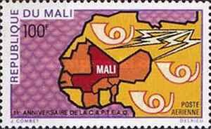Timbre Mali PA84 * lot 5020 - France - Timbre neuf - France