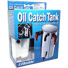 GReddy Compact SL Super Light Universal Oil Catch Tank Can 15mm TRUST 13500521