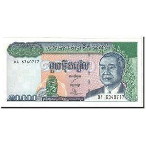 10,000 Riels Km:47b Cambodia 64 1998 #122286 Unc Banknote