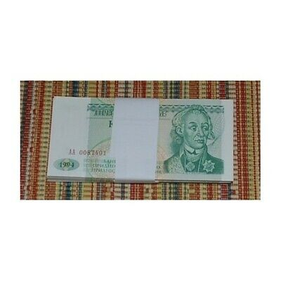 TRANSDNIESTRIA 1 RUBLE VERY DETAILED UNC NOTE~FREE SHIP