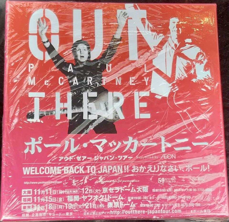 Paul McCartney: Out there - Japan, rock