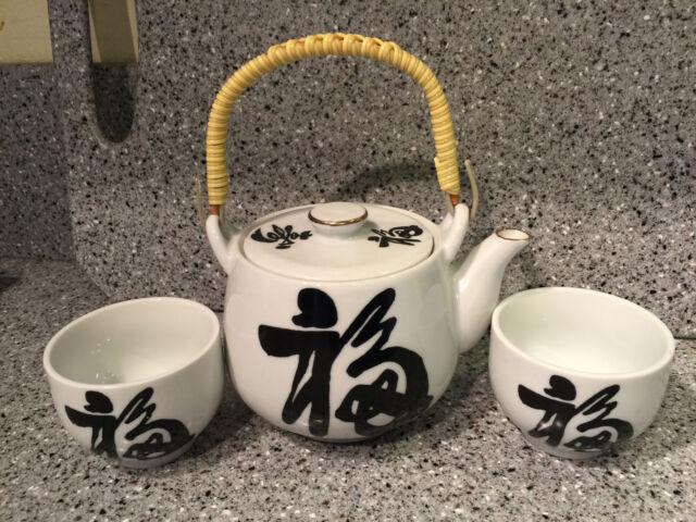 VINTAGE MCI JAPAN MATCHING JAPANESE SCRIPT TEA SET - 2 CUPS & 1 TEAPOT