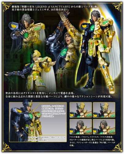 Saint Seiya Legend of Sanctuary Gemini Saga Movie Myth Cloth Knights Zodiac