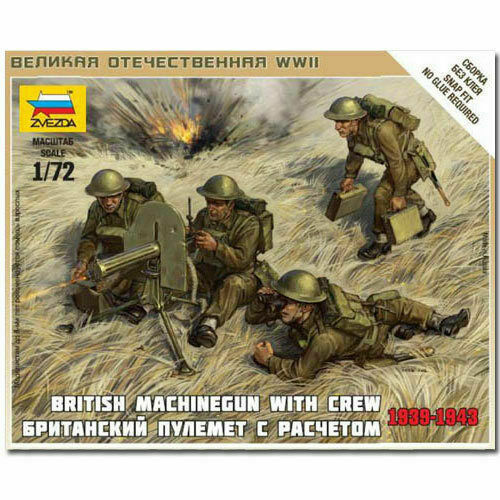 British Machine Gun With Crew Kit 1:72 Zvezda Z6167 Model