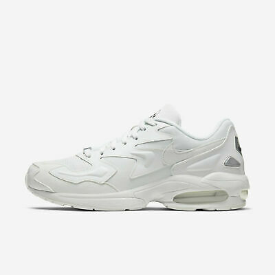 The new Nike Air Max2 Light atmospheres are trendy and
