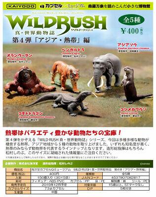 Kaiyodo Capsule Q Museum World Wings deformed 3rd Gashapon 5 set mini figure