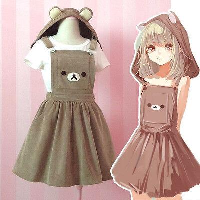 Kawaii Rilakkuma Jumpsuit Dress Cute Bear Embroidery Lolita Overall Skirt & Hat