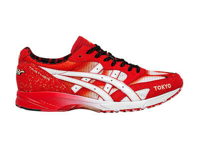 Details zu [asics] Limited Edition TARTHER JAPAN TOKYO Men's Marathon Shoes 1013A085.600