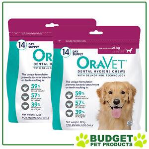 OraVet-Dental-Chews-Large-Dogs-Over-23kg-28-Days-Treatment-2-x-14