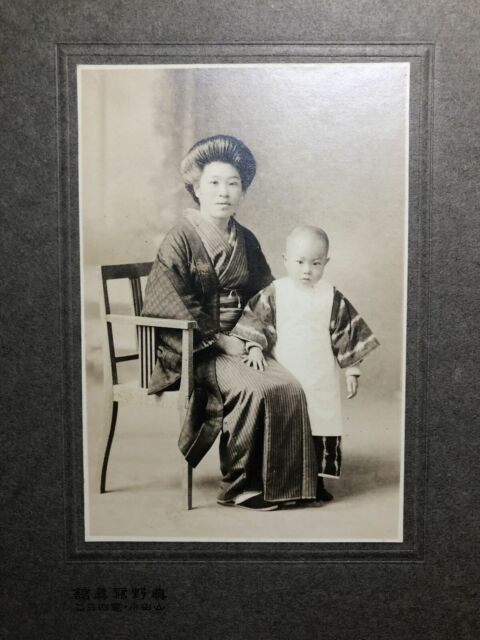 c1910 Antique JAPANESE Photograph MOTHER & CHILD Shaved Head KIMONOS Japan Photo
