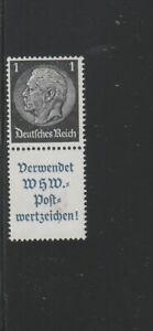 [71491] GERMANY Mi. #S-169 SE-TENANT ISSUE UNUSED HINGED