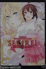 "JAPAN Sakurako Gokurakuin Visual Collection Book ""Sekirei Endearment"" Art Book"